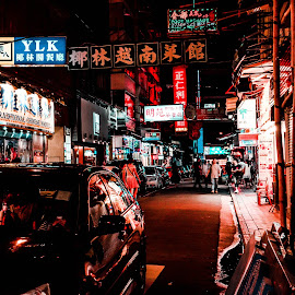 Hong Kong by Angelo Perrino - City,  Street & Park  Neighborhoods