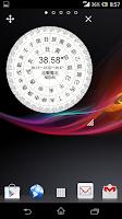 Screenshot of Compass For SmallApp