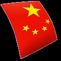 Chinese Audio FlashCards icon