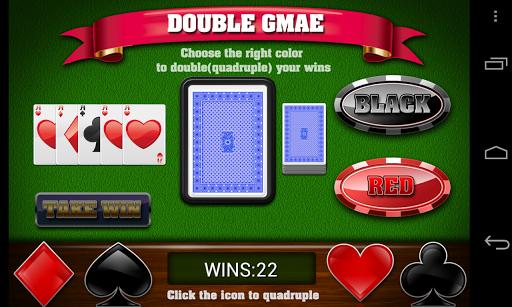 Slots - Magic Forest - screenshot