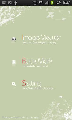 ISee ImageViewer