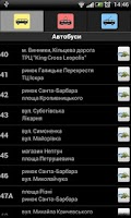Screenshot of Lviv Router