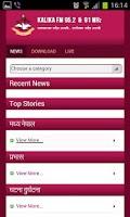 Screenshot of Kalika FM