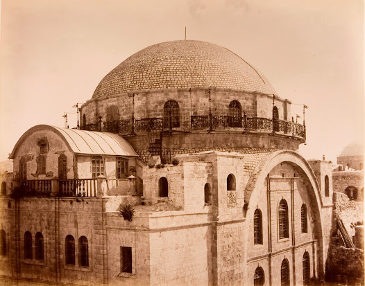The Jewish Synagogue in Jerusalem