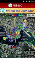 Screenshot of Live Traffic and Weather