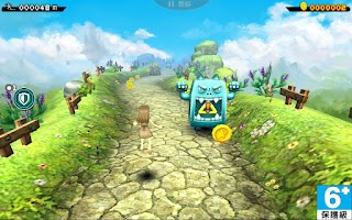 Screenshot of JumpRun