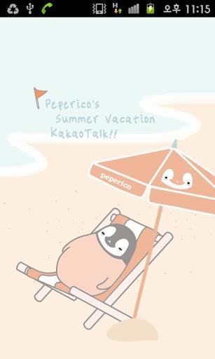 Pepe-vacation kakaotalk theme