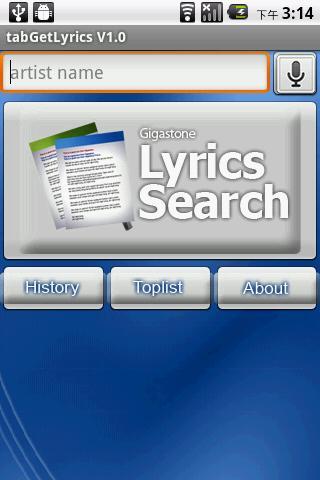 【免費音樂App】GstGetLyrics-APP點子