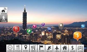 Screenshot of Gaido San - 行動便利通