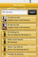 Screenshot of BrewGene