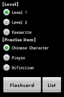 Screenshot of Chinese Flashcard(HSK Lv1-2)