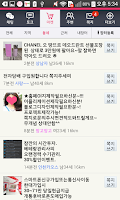 Screenshot of 영톡 - 랜덤채팅,즐톡,채팅친구