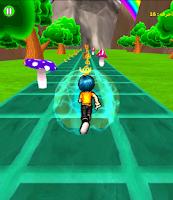 Screenshot of دروب العلم 2