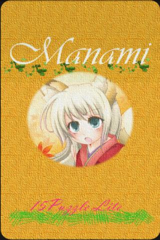 MANAMI chan