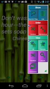 Chinese Sayings APK for Bluestacks