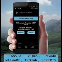 Screenshot of antivirus android phones 2015