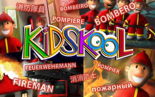 KidSkool: 消防士