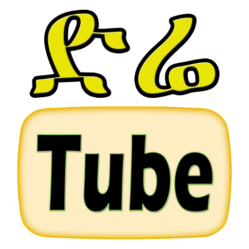 DireTube LOGO-APP點子