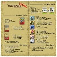 Screenshot of さだめブレイド