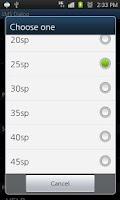 Screenshot of SMS Dialog