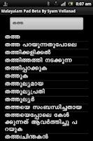 Screenshot of Malayalam To Arabic Dictionary