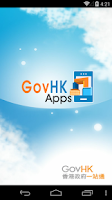 Screenshot of GovHK Apps