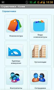 download die bewertung von konzerninternen lieferungen und