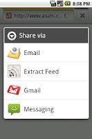Screenshot of Extract Feed