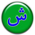 Arabic Word of the Day icon