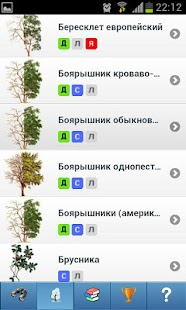 EcoGuide: Trees in Winter - screenshot