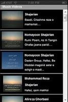 Screenshot of Ganje Hozour
