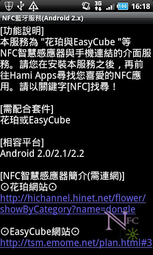 NFC Service for CHT BT Dongle
