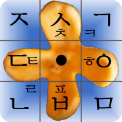 꽃잎한글(FlowerKeyboard) G.Bread LOGO-APP點子