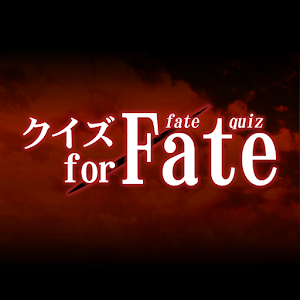 Quiz for Fate stay night&Zero
