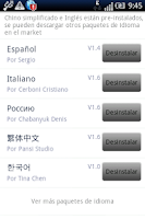 Screenshot of Easy SMS Spanish language
