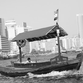 Abra.. Heritage Of Dubai by Rojy Varghese - Novices Only Street & Candid ( water, black and white, boat )