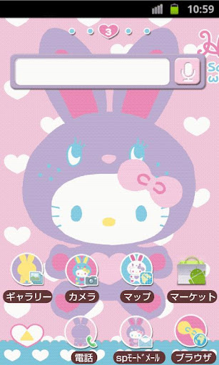 Hello Kitty World Wiki - Wikia