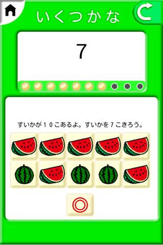 無料教育Appのかず:こども ゆびドリル|記事Game