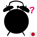 Daily Necessities SilhouetteJP icon