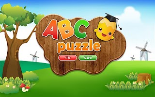 Screenshot of ABC puzzle HD