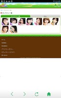 Screenshot of Wellcam
