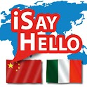 iSayHello Chino - Italiano icon