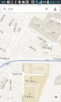 Screenshot of 도로명 주소 찾기