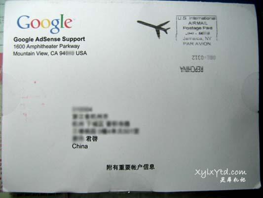 Google AdSense邮件