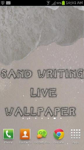 【免費個人化App】寫在沙地上的動態壁紙-APP點子