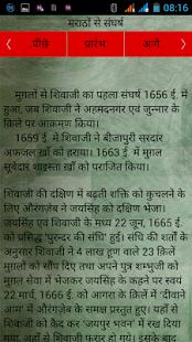 Mughal-Empire 4