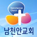 남천안교회 icon