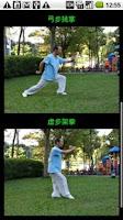 Screenshot of Yang TaiChi40-6 杨氏四十式太极拳6
