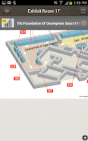Screenshot of Gimhae National Museum