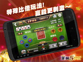Screenshot of 5PK by gametower